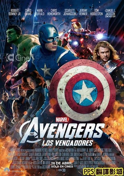 復仇者聯盟海報│复仇者联盟海报The Avengers2新
