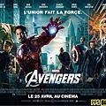 復仇者聯盟海報│复仇者联盟海报The Avengers5新