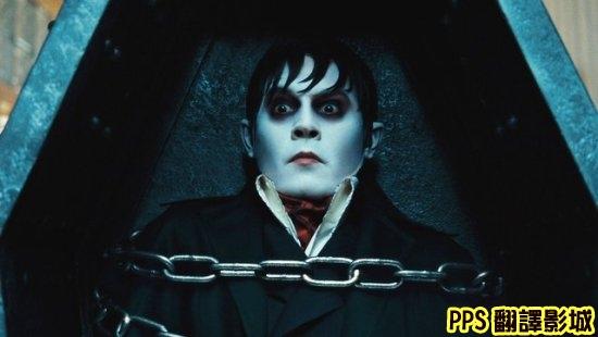 黑影家族劇照│怪誕黑家族│黑影│黑暗阴影Dark Shadows0強尼戴普Johnny Depp+新