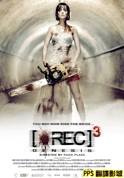 錄到鬼3腥嫁娘海報│80分鐘死亡直播之變種屍新娘海報│死亡录像3海报REC 3 Poster1新