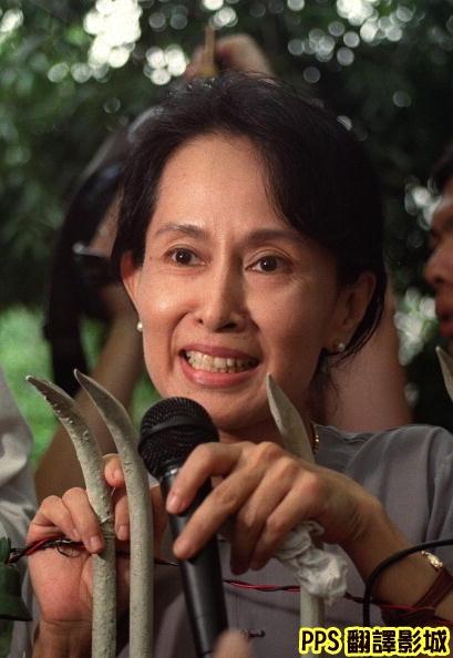 翁山蘇姬│昂山素姬│昂山素季是谁│Aung San Suu Kyi3新