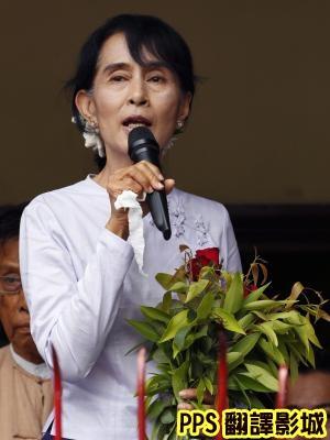 翁山蘇姬│昂山素姬│昂山素季是谁│Aung San Suu Kyi6新