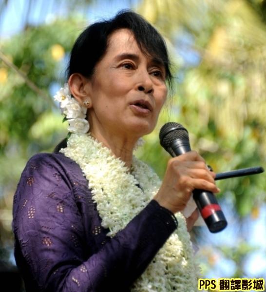 翁山蘇姬│昂山素姬│昂山素季是谁│Aung San Suu Kyi4新