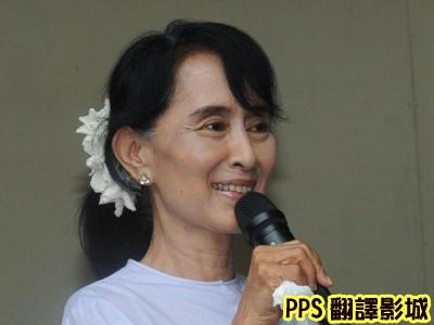 翁山蘇姬│昂山素姬│昂山素季是谁│Aung San Suu Kyi5新