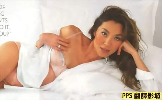 以愛之名 翁山蘇姬│昂山素姬│昂山素季The Lady1楊紫瓊性感Michelle Yeoh hot nude2新
