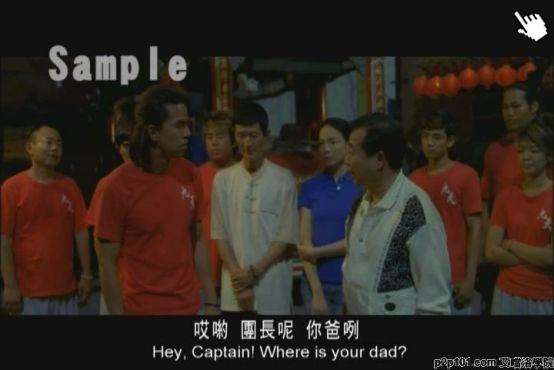 陣頭-圖│阵头截图Din Tao-2-