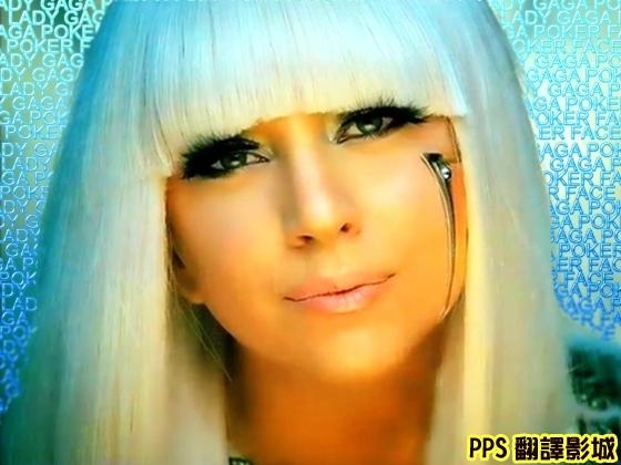 MIB星際戰警3│3D黑超特警組3│黑衣人3 men in black 3-4女神卡卡 Lady Gaga2新