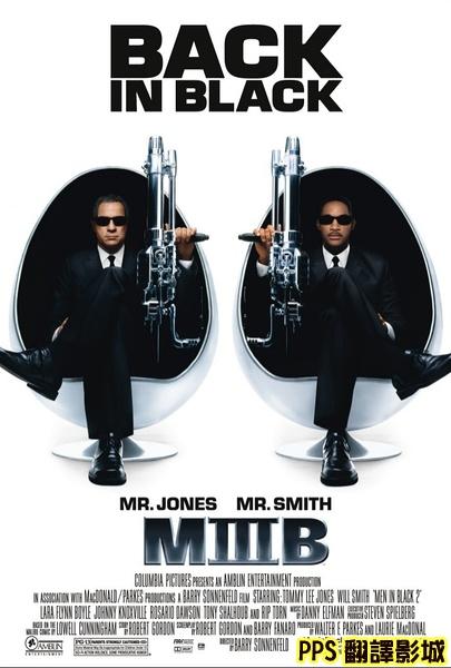 MIB星際戰警3海報│3D黑超特警組3海報│黑衣人3海报men in black iii Poster5新