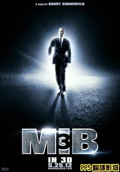 MIB星際戰警3海報│3D黑超特警組3海報│黑衣人3海报men in black iii Poster7新