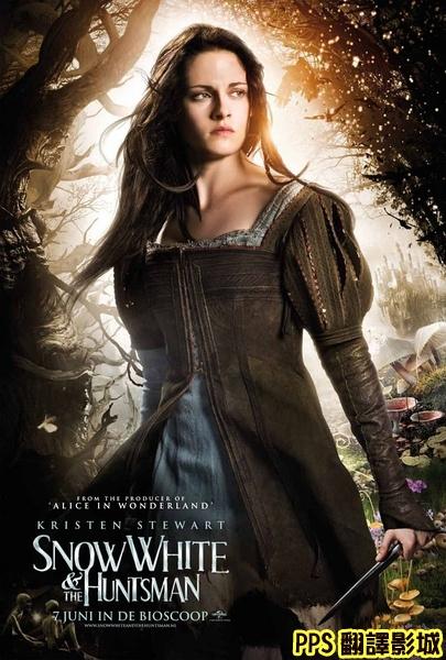 公主與狩獵者│白雪公主之魔幻復仇記snow white and the huntsman0克莉絲汀史都華 Kristen Stewart0新