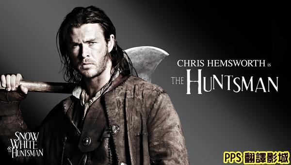 公主與狩獵者│白雪公主之魔幻復仇記snow white and the huntsman1克里斯漢斯沃 chris hemsworth新