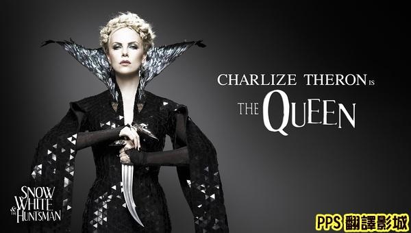 公主與狩獵者│白雪公主之魔幻復仇記snow white and the huntsman2莎莉賽隆 Charlize Theron000新
