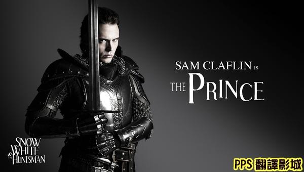 公主與狩獵者│白雪公主之魔幻復仇記snow white and the huntsman3山姆克拉弗林 Sam Claflin新