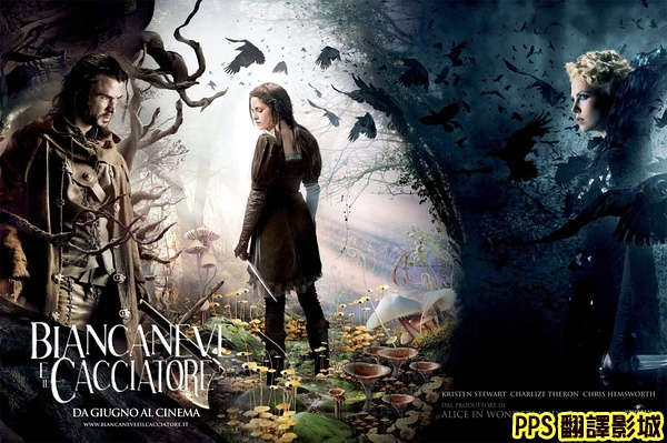 公主與狩獵者海報│白雪公主之魔幻復仇記海報│白雪公主与猎人海报snow white and the huntsman Poster2新