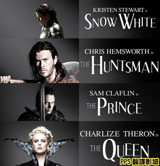 公主與狩獵者海報│白雪公主之魔幻復仇記海報│白雪公主与猎人海报snow white and the huntsman Poster3新