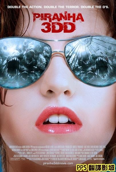 3DD食人魚3D食人魚2海報│食人鱼3DD海报│Piranha 3DD Poster2新