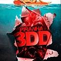 3DD食人魚3D食人魚2海報│食人鱼3DD海报│Piranha 3DD Poster4新
