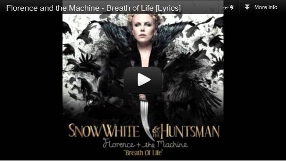 公主與狩獵者(附影評)主題曲配樂Florence + The Machine Breath of Life-pps翻譯影城
