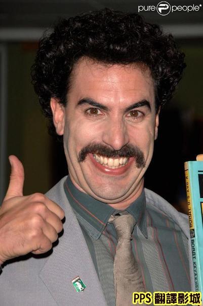 大獨裁者落難記│独裁者The Dictator0沙夏貝倫柯恩 sacha baron cohen1芭樂特 Borat新