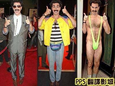 大獨裁者落難記│独裁者The Dictator0沙夏貝倫柯恩 sacha baron cohen1芭樂特 Borat-新