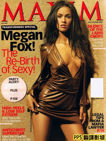 大獨裁者落難記│独裁者The Dictator3梅根福克絲 Megan Fox2maxim00新