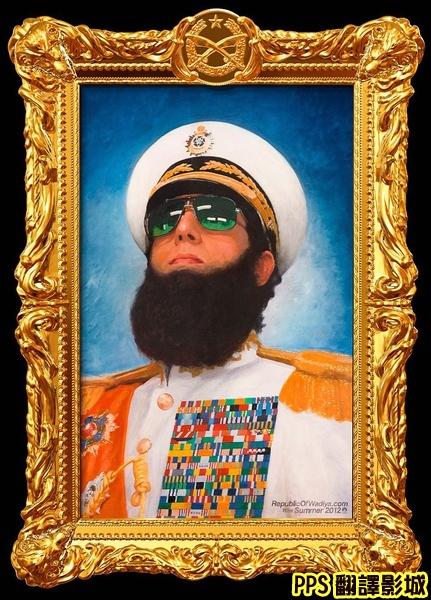 大獨裁者落難記海報│独裁者海报The Dictator Poster3新