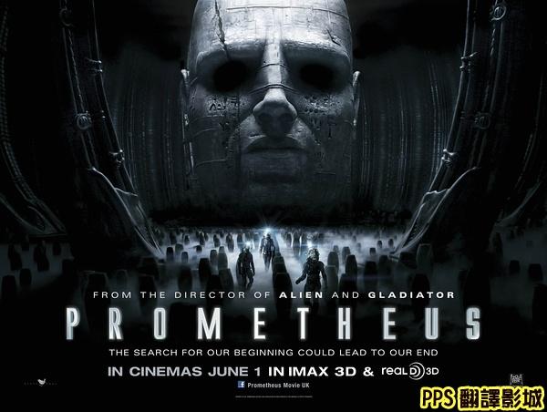 異形前傳普羅米修斯海報│异形前传普罗米修斯海报Prometheus Poster1新