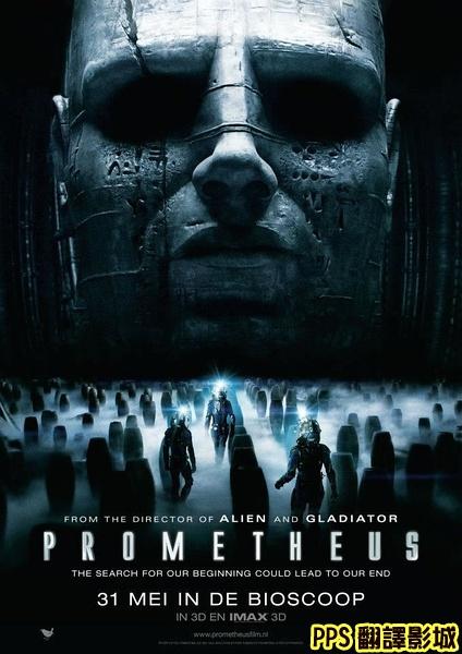 異形前傳普羅米修斯海報│异形前传普罗米修斯海报Prometheus Poster1-新