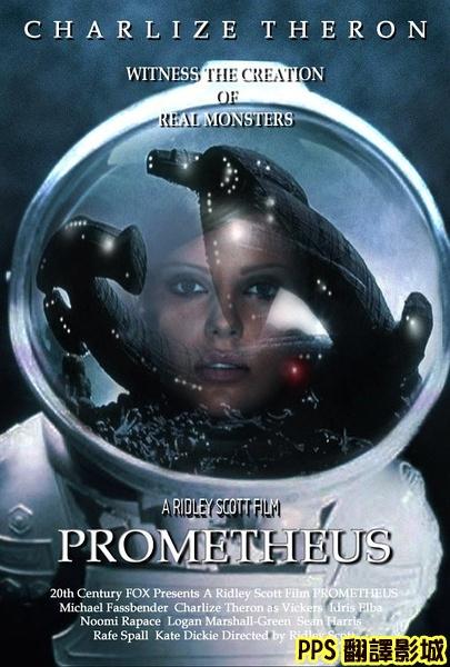 異形前傳普羅米修斯海報│异形前传普罗米修斯海报Prometheus Poster5新