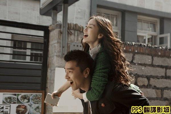 電影第一次劇照│第一次剧照0趙又廷│赵又廷&angelababy 楊穎│杨颖新+