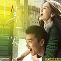 電影第一次海報│第一次海报first Time Poster趙又廷angelababy0新