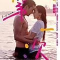 電影第一次海報│第一次海报first Time Poster趙又廷angelababy1新