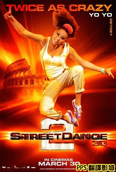 3D舞力對決2│舞力对决2 street dance 2-3史黛芙阮 Stephanie Nguyen新
