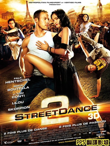 3D舞力對決2海報│舞力对决2海报 street dance 2 Poster-1新