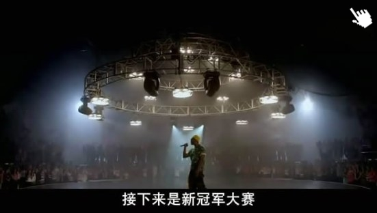 3D舞力對決-圖│舞力对决截图street dance2