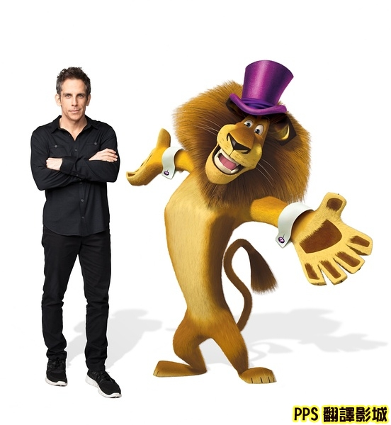 馬達加斯加3│荒失失奇兵3│马达加斯加3 Madagascar 3-0班史提勒 Ben Stiller新