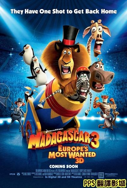 馬達加斯加3 海報│荒失失奇兵3 海報│马达加斯加3 qvod海报Madagascar 3 Poster-1新