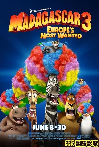 馬達加斯加3 海報│荒失失奇兵3 海報│马达加斯加3 qvod海报Madagascar 3 Poster-2新
