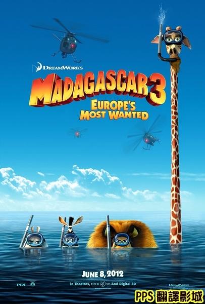 馬達加斯加3 海報│荒失失奇兵3 海報│马达加斯加3 qvod海报Madagascar 3 Poster-3新