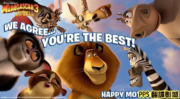 馬達加斯加3 海報│荒失失奇兵3 海報│马达加斯加3 qvod海报Madagascar 3 Poster-5新
