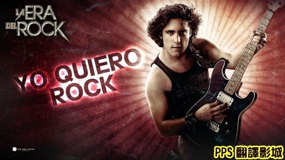 搖滾時代│搖滾歲月│摇滚年代qvod│rock of ages-2迪亞哥伯尼塔 Diego Boneta新