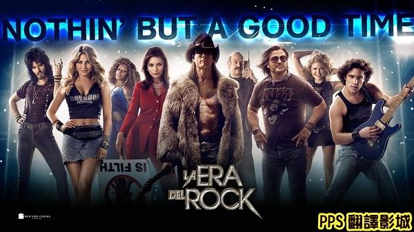 搖滾時代海報│搖滾歲月海報│摇滚年代qvod海报rock of ages poster-2新