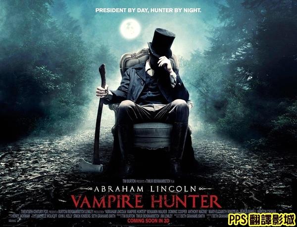 吸血鬼獵人 林肯總統海報│吸血鬼獵人 林肯海報│吸血鬼猎人林肯qvod海报Abraham Lincoln Vampire Hunter Poster-1新