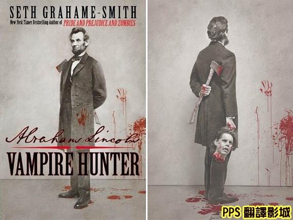 吸血鬼獵人 林肯總統海報│吸血鬼獵人 林肯海報│吸血鬼猎人林肯qvod海报Abraham Lincoln Vampire Hunter Poster-3新
