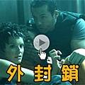 電影天外封鎖線評價(線上看/影評)大陸翻譯影城-蓋皮爾斯完全跟連恩尼遜不能比啊!太空一号/反锁影评Lockout Review