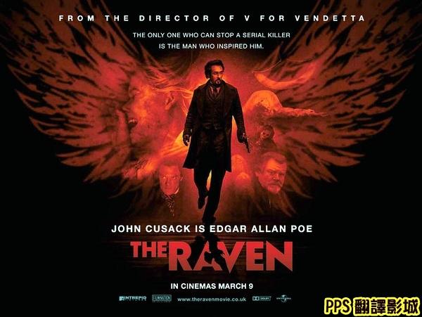 神探愛倫坡 黑鴉疑雲海報│神探愛倫坡 黑鴉兇殺案海報│爱伦坡 乌鸦qvod海报The Raven Poster-2新