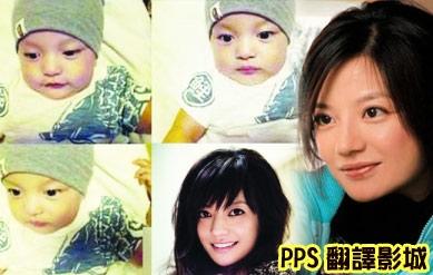 畫皮2 轉生術演員│畫皮2轉生術│画皮2演员│畫皮ii-0趙薇Wei Zhao赵薇6女兒女儿---新