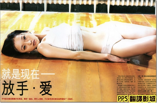 畫皮2 轉生術演員│畫皮2轉生術│画皮2演员│畫皮ii-1周迅 Xun Zhou5性感新