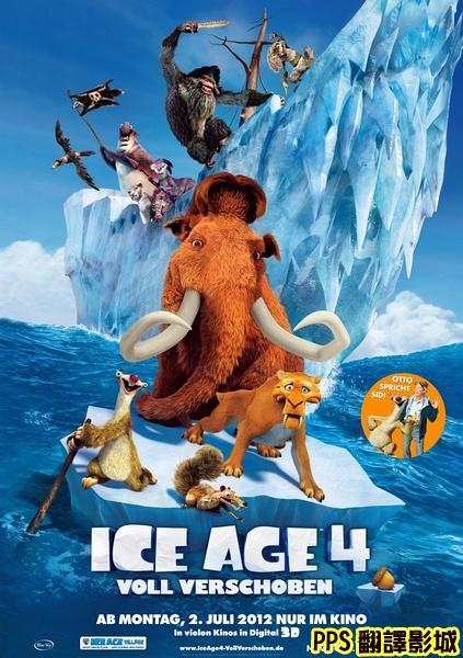 冰原歷險記4 海報│冰河世紀4海報│冰川时代4海报ice age 4 Poster-2新