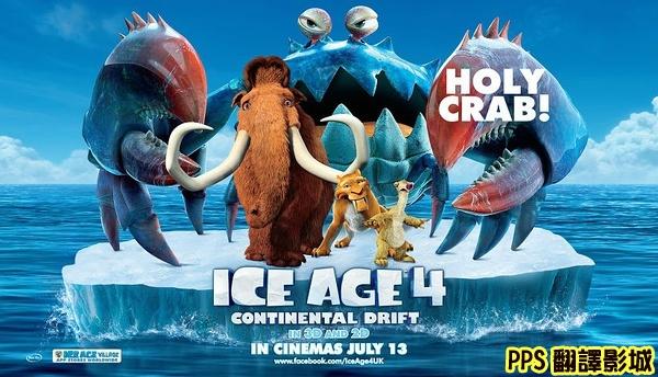 冰原歷險記4 海報│冰河世紀4海報│冰川时代4海报ice age 4 Poster-3新